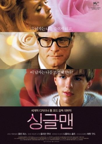 A single man locandina 5