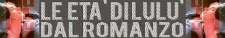 Le età di Lulu locandina banner dal romanzo