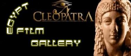 001 Banner Egitto film gallery