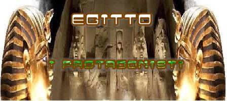 001 Banner Egitto protagonisti