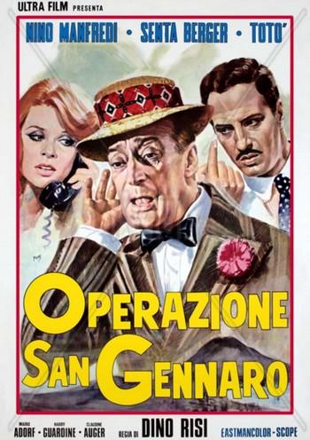 2 Operazione San Gennaro  locandina