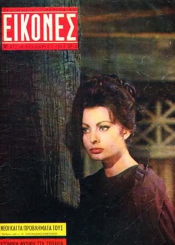 2 Sofia Loren rivista 19