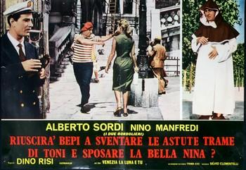5 Venezia la luna e tu