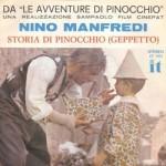 6 Nino Manfredi dischi12