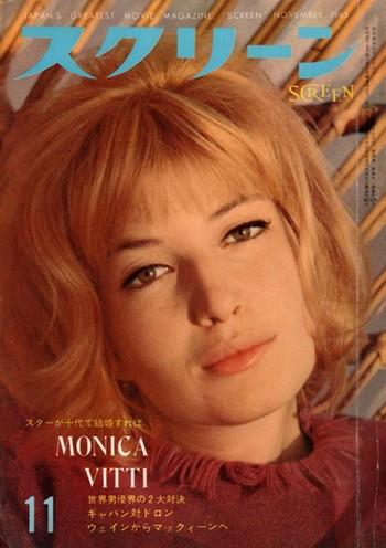 03 Monica Vitti rivista 6
