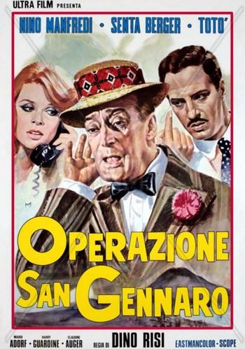 2-13 Operazione San Gennaro
