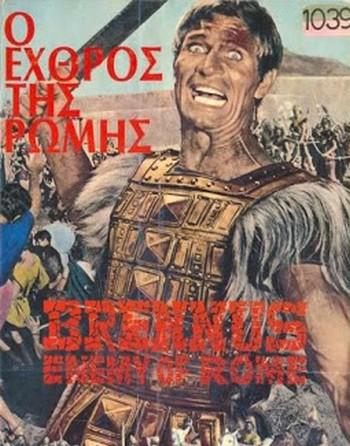 4-13 Brenno il nemico di Roma int