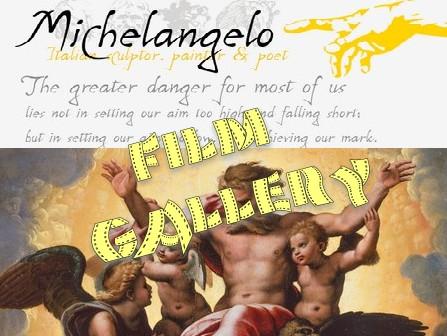 Banner gallery