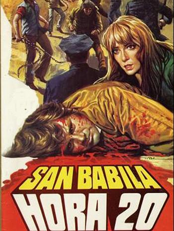 San Babila ore 20 un delitto inutile locandina 5