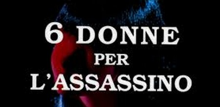 5-12 Sei donne per l'assassino