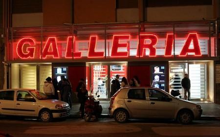 Cinema Galleria