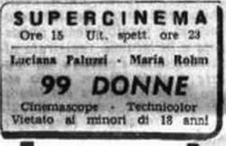 Supercinema 1