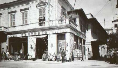 Cinema Centrale Sanremo