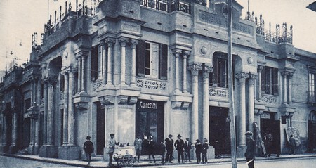 Cinema Trinacria Messina