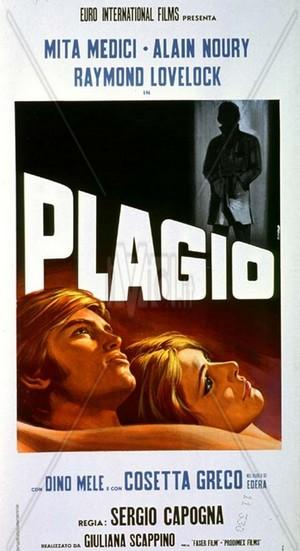Plagio locandina 1