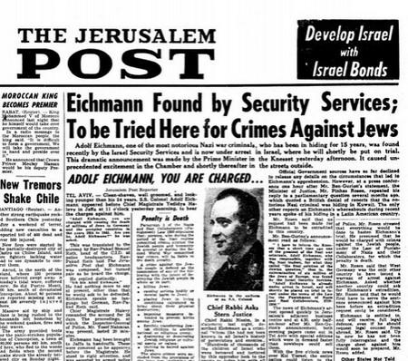 The Eichmann Show stampa 2