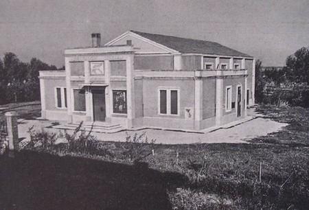 Cine Teatro Aziendale Portonovo di Medicina (Bo)