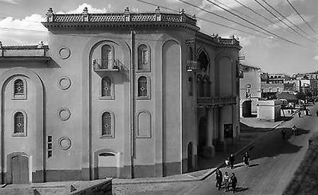 Cine Teatro Centrone Gravina in Puglia