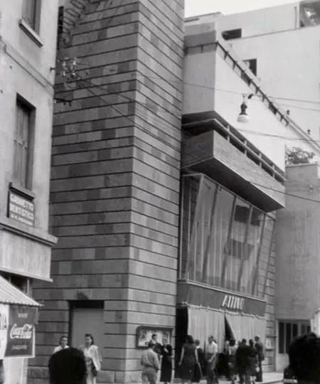 Cinema Altino Padova