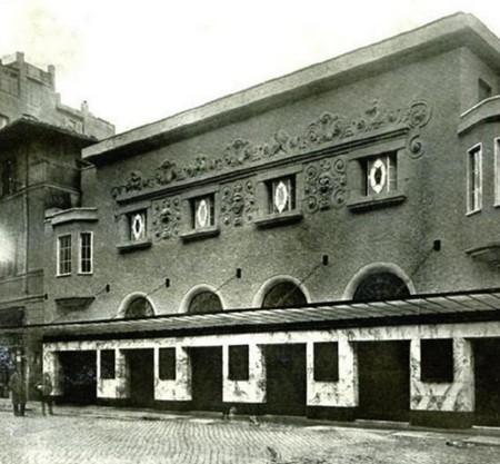 Cinema Corso Roma