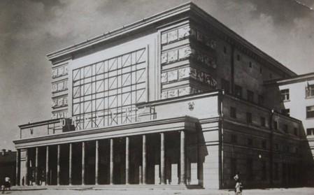 Cinema Gigant San Pietroburgo Russia