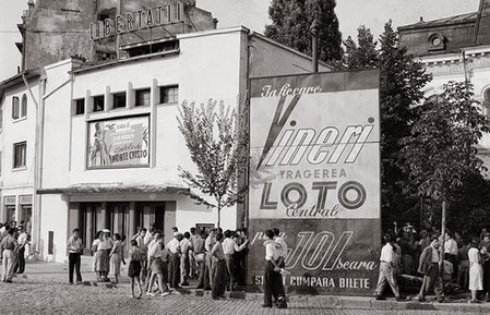 Cinema Libertatii Bucarest