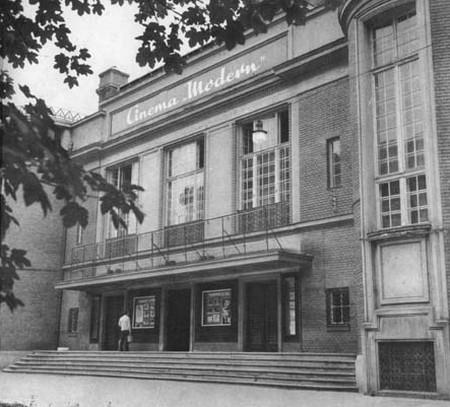 Cinema Modern Timosara Romania