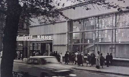 Cinema Pioneris Riga Lettonia