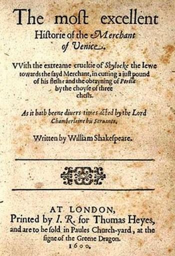 Il mercante di venezia locandina libro
