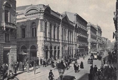 Cinema Biondo Palermo
