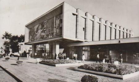 Cinema Tiglina Galati Romania
