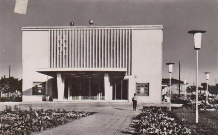 Sala Cinema Hirsova Romania