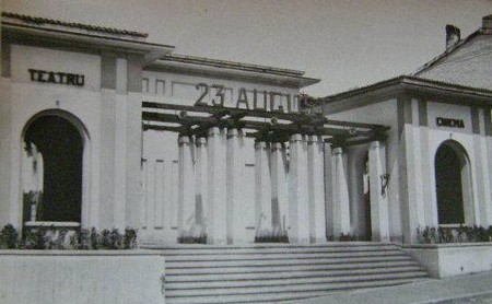 Cine Teatro Slatina Romania
