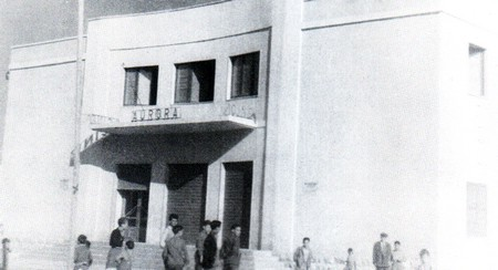 cinema-aurora-riesi
