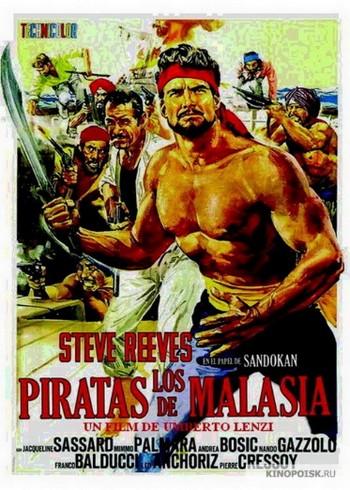 2-8-i-pirati-della-malesia-1964