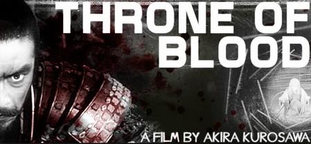 23-il-trono-di-sangue-open