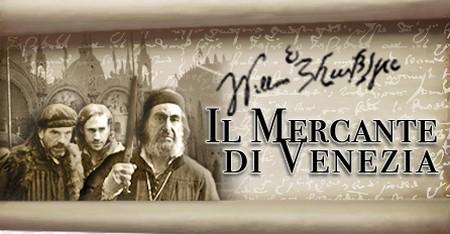 24-il-mercante-di-venezia-lobby