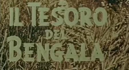 5-13-il-tesoro-del-bengala-1953