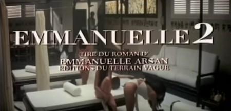 emanuelle-2-0