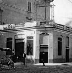Cinema Edison Trieste(forse)
