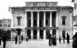 Cinema-Teatro Animosi Carrara