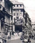 Cinema Capitol Roma