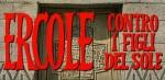 5-2 Ercole contro i figli delsole
