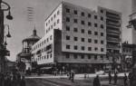 Cinema Regina Milano