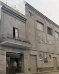 Cinema Il GalucoPalermo